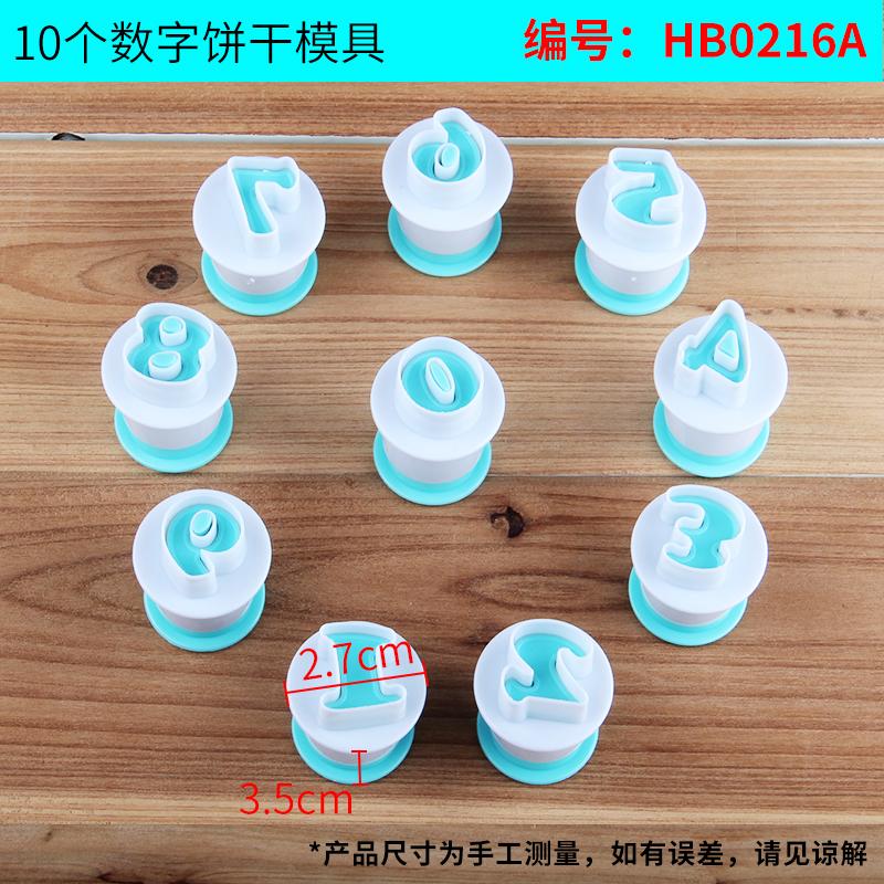 HB0216A New Plastic 10pcs Numbers Cake Fondant Press Cutters set
