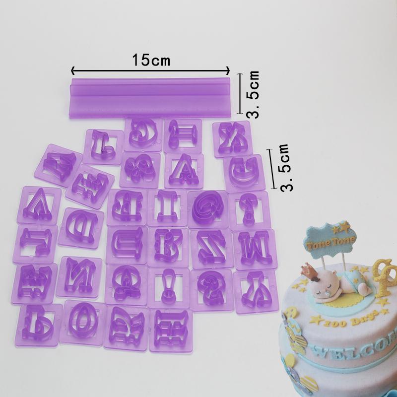 HB1060H New Plastic 3D 26 Letters Fondant Cake Cutters Stamps set