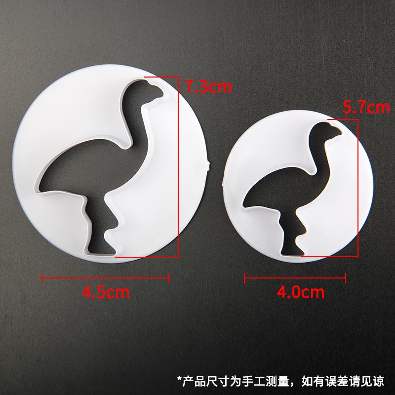 HB1099L Plastic 2pcs Flamingo Shape Cake Fondant Press Cookie Cutters Decoration Molds set