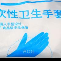 Food disposable gloves transparent film PE new material sanitary gloves 100 packs