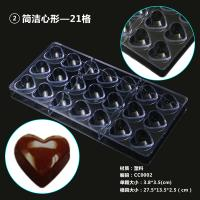 CC0002 Polycarbonate 21 Heart Chocolate Mold