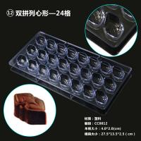 CC0012 Polycarbonate Double Heart Shape Chocolate Mould DIY Baking Mold