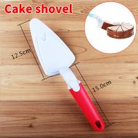 HB0174B Plastic cake shovel with two blades(Red)