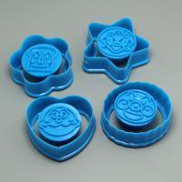 HB0584 Plastic 4pcs Funny Cake Fondant Stamps/Mold set
