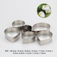 HB0958N 11pcs Stainless Steel Different Flowers and Leaves Shape Cookie Cutters set