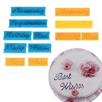HB0963  Blessing words cake embosser for cake decoration molds set