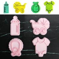 HB1101Z Plastic Baby Bottle Clothes Series Shapes Cake Fondant Press Molds set