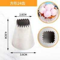 HBR013 New Square Design with 24 Teeth Stainless Steel Large Cookie Icing Nozzle